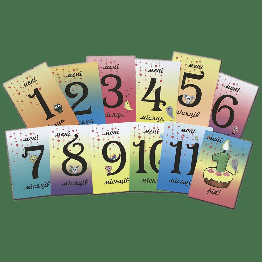 Картки для фото малюка
