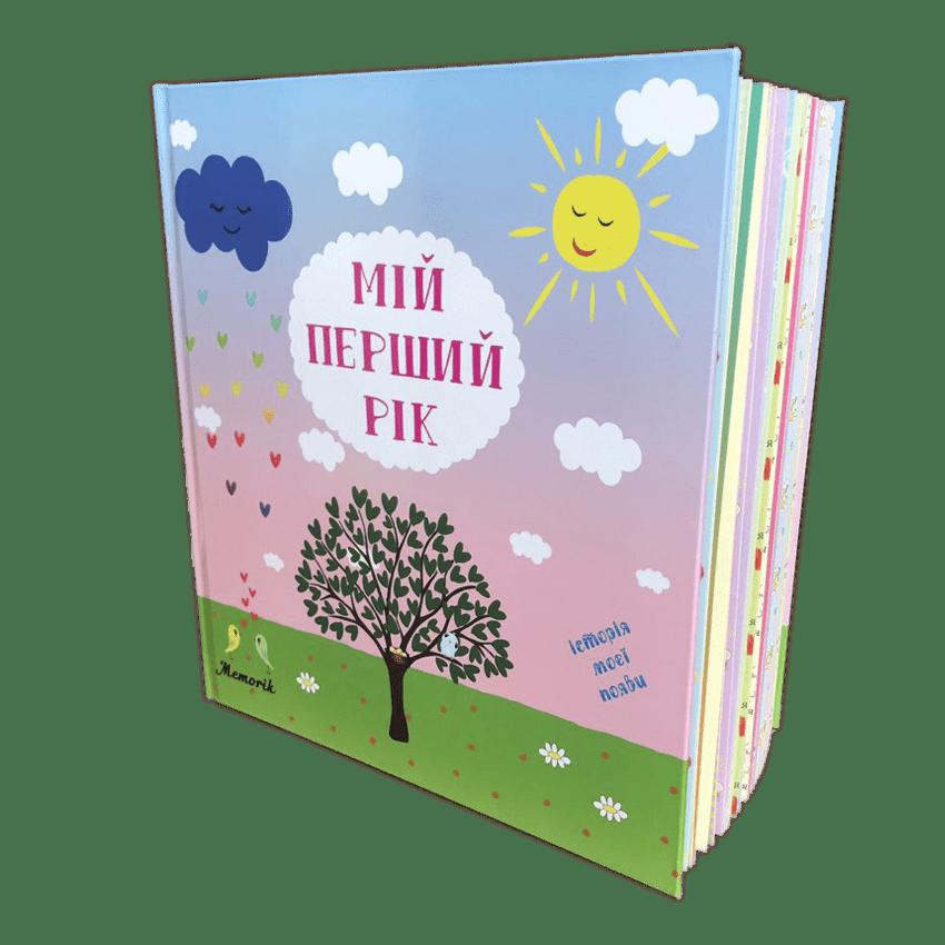Альбом наш малюк, 62 сторінки