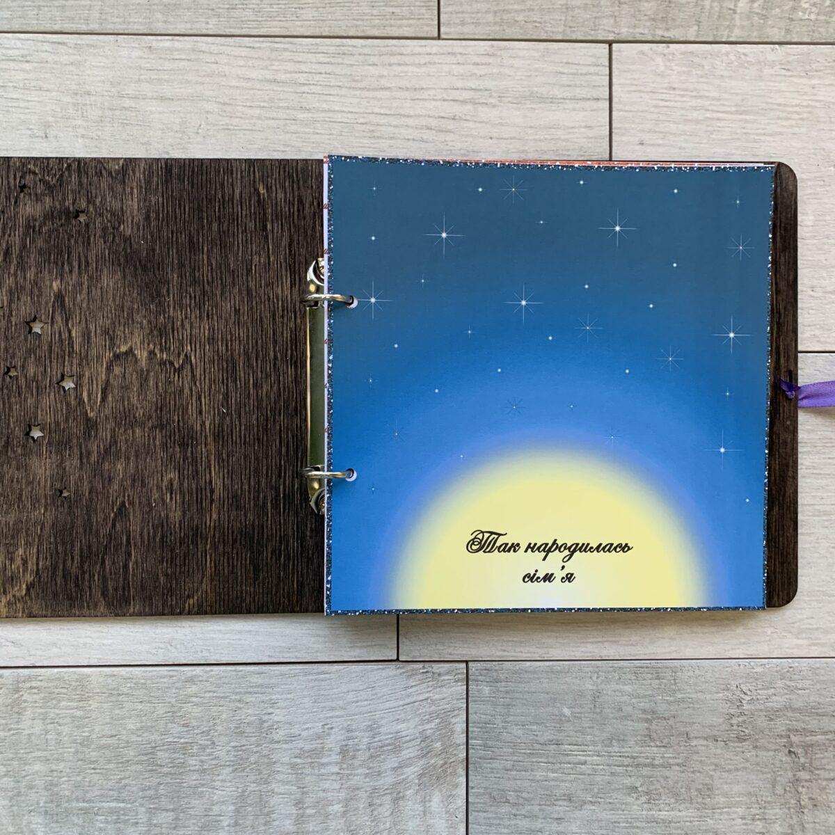 Свадебный альбом ''Wedding Book'' в цельной деревянной обложке со згибом