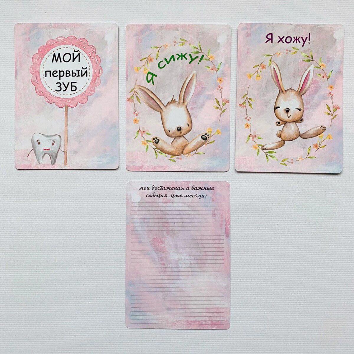 """Карточки для фотосессий малыша """"Цветы"""", на русском языке"""