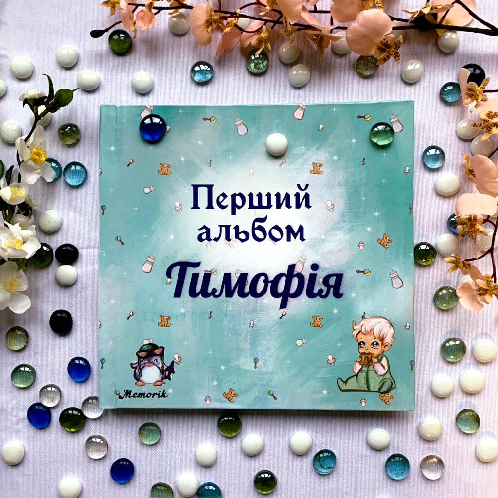 photo_2020-11-23_13-55-14