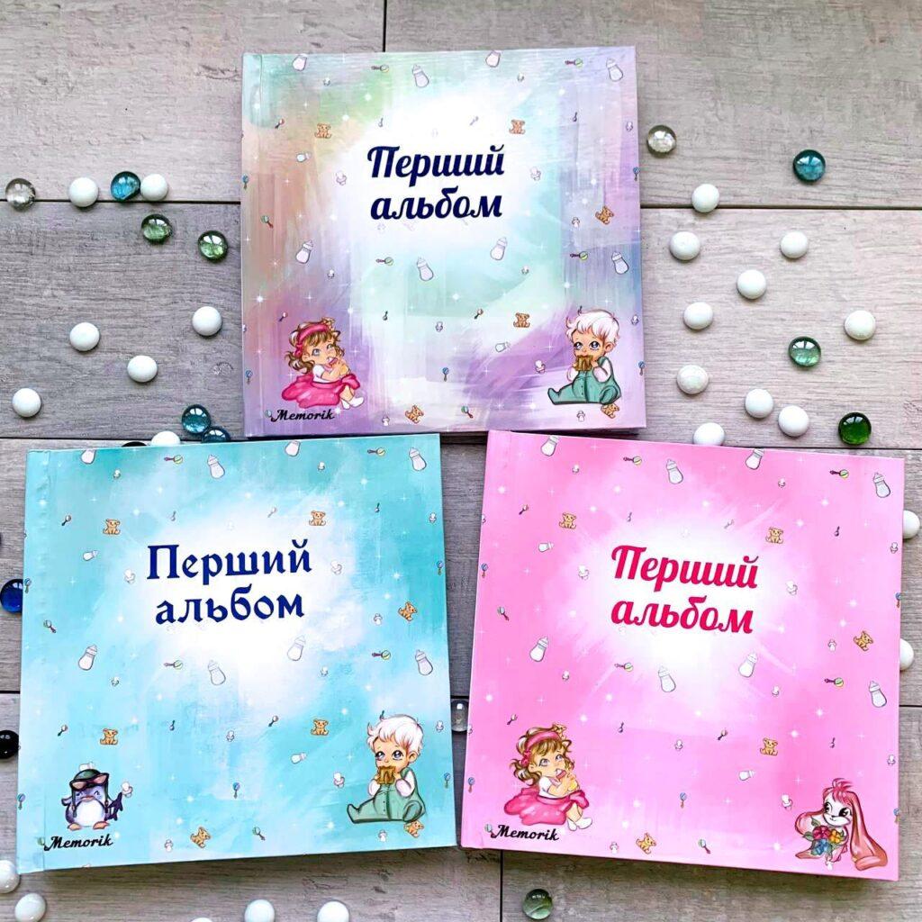 Іменний альбом новонародженного + фарби у подарунок!