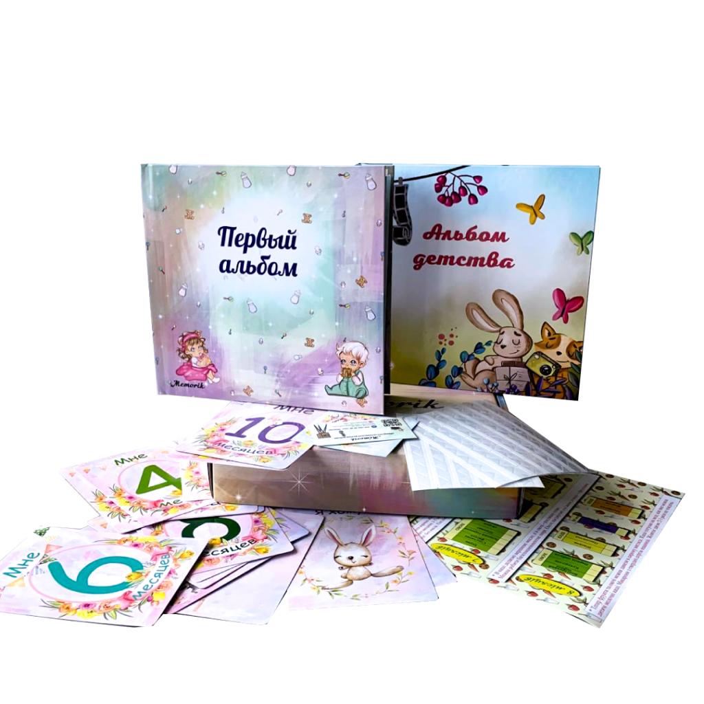 Максимальний набір для новонароджених, від 0 до 6 років (два альбоми), універсальний на російській мові
