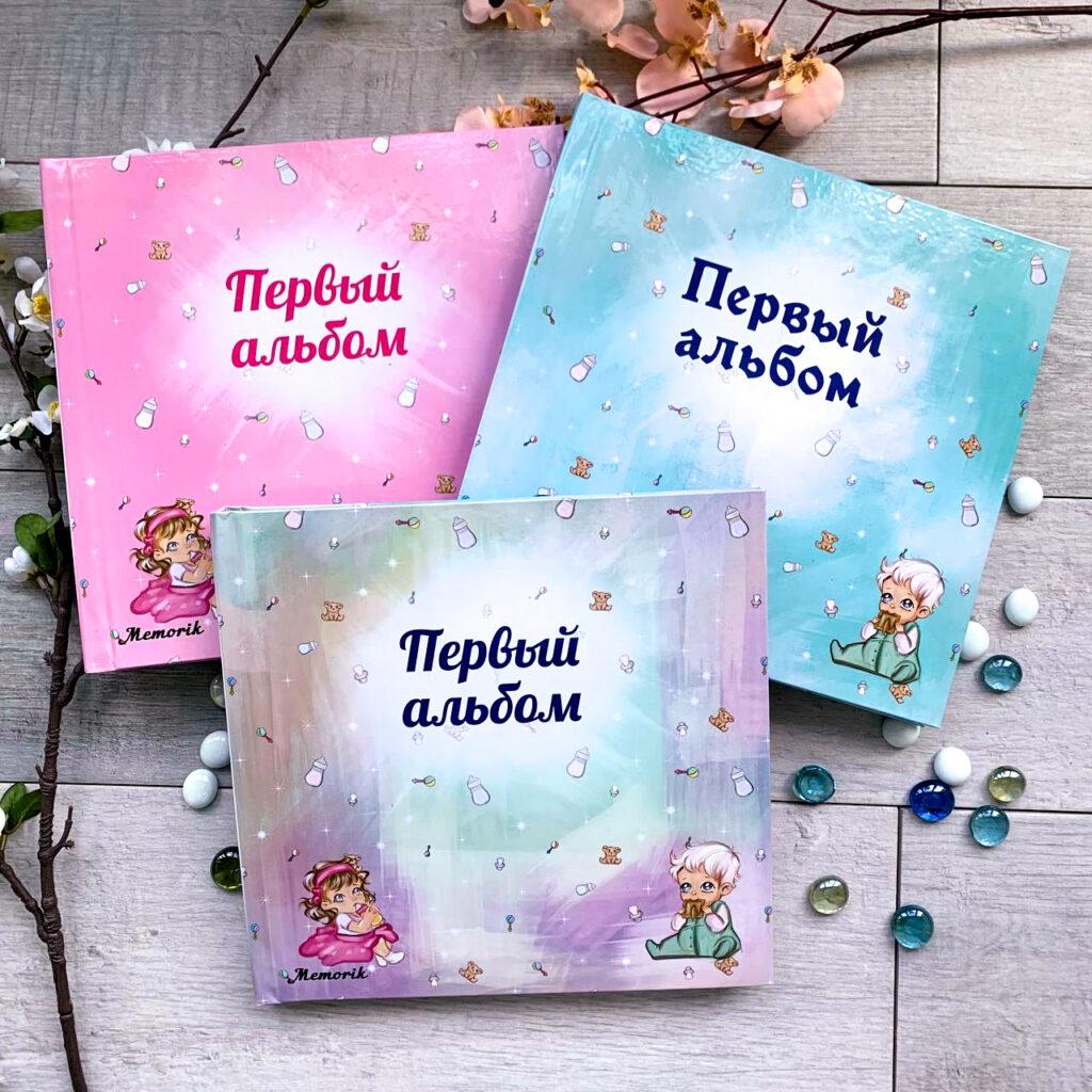 Альбом для новонародженного: ім'я на обкладинці та фарби для відбитків у подарунок!